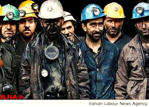 نا امنی معدن کوشکِ بافق/ کارگران دست از کار کشیدند