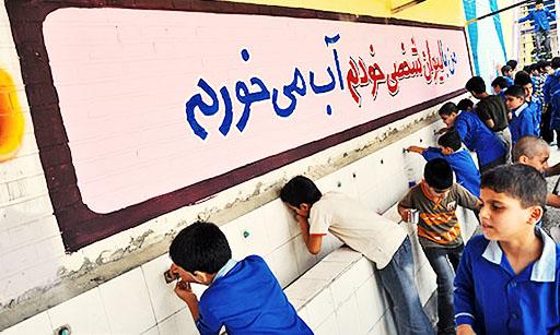 قطعه قطعه کردن لولههای آب یک مدرسه در اهواز توسط سازمان آب!