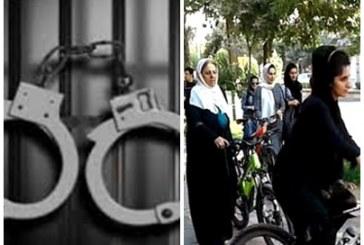 بازداشت دو دختر دوچرخهسوار در مریوان