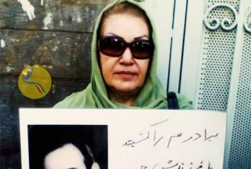 راحله راحمی پور از سوی نیروهای امنیتی بازداشت شد