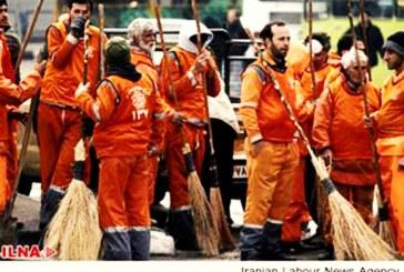 کارگران روزمرد شهرداری کرمانشاه چهار ماه حقوق معوقه دارند