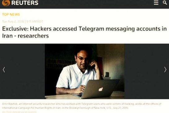خبرگزاری رویترز از هک تلگرام ۱۵ میلیون ایرانی خبر داد