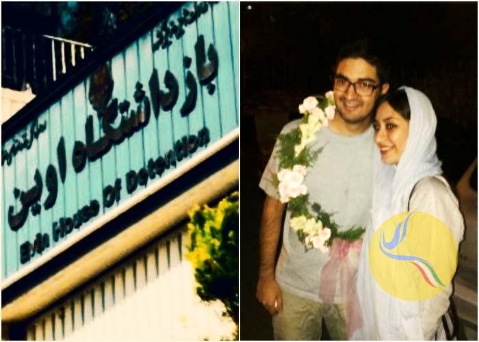 آزادی یاشار رضوانی از زندان اوین با قرار وثیقه