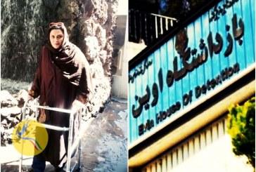وضعیت نامساعد آفرین چیتساز در زندان اوین پس از عمل جراحی