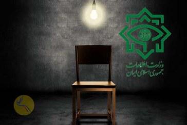 احضار واحد سیده، فعال کارگری، به اداره اطلاعات مهاباد