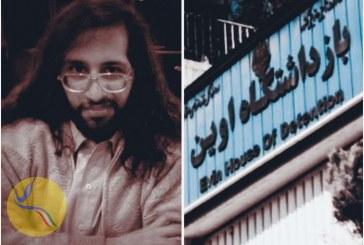گزارشی از آخرین وضعیت احمد عسگری؛ روزنامهنگار محبوس در زندان اوین