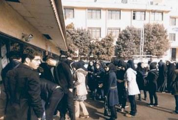 ادامه اعتراضات دانشجویان پیامنور به افزایش شهریه این دانشگاه