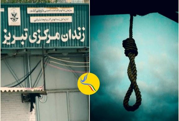 اعدام یک زندانی به اتهام قتل در زندان مرکزی تبریز