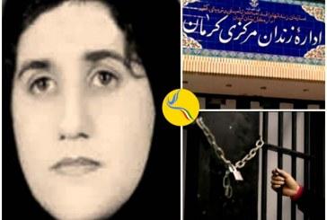 انتقال افسانه بایزیدی به زندان کرمان جهت اجرای حکم