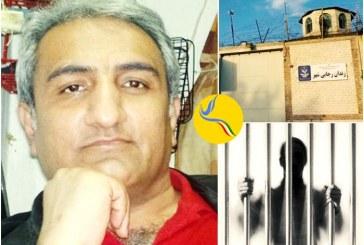 انتقال افشین بایمانی از بیمارستان به سلول انفرادی زندان رجایی شهر
