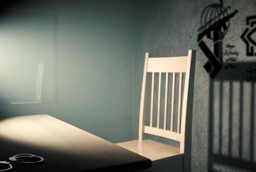 روایت بازجوییهای پس از زندان