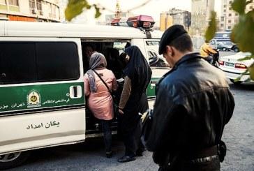 بازداشت روزانه ۲۰۰۰ شهروند به دلیل نوع پوشش