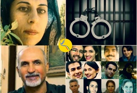 بازداشت دستکم چهارده شهروند بهایی در شیراز