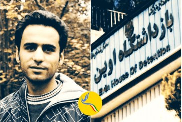 وضعیت وخیم بهنام موسیوند در دومین روز از اعتصاب خشک/ انتقال به بهداری