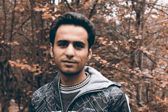 بهنام موسیوند از زندان رجایی شهر آزاد شد