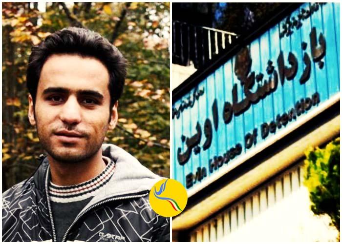 پایان اعتصاب غذای بهنام موسیوند در زندان اوین