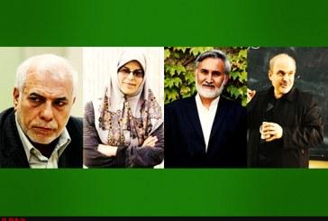 هفدهم آبان ماه؛ محمدرضا خاتمی و چند فعال سیاسی دیگر محاکمه میشوند