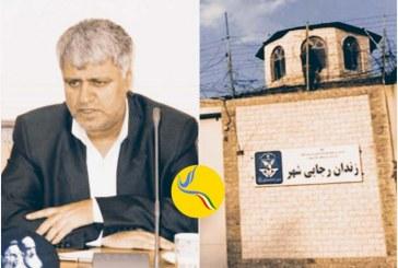 وعده آزادی در ازای دریافت پول؛ تخلفات مسئولان در زندان رجایی شهر