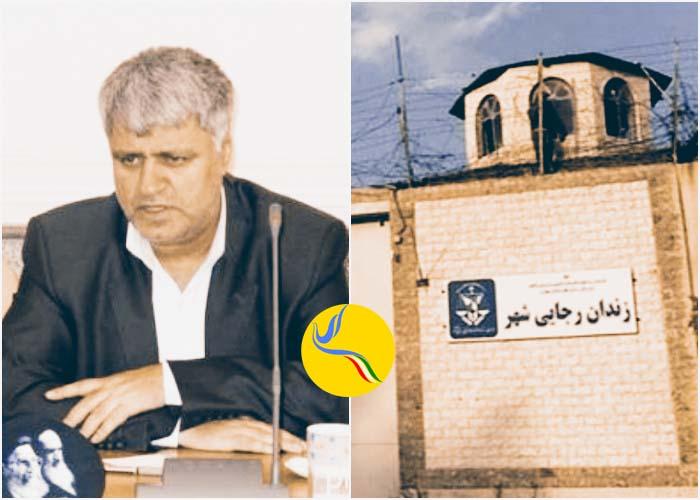 رییس زندان رجایی شهر خطاب به زندانیان: