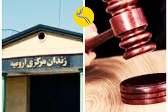 صدور حکم پنج سال حبس برای یک زندانی سیاسی در زندان ارومیه