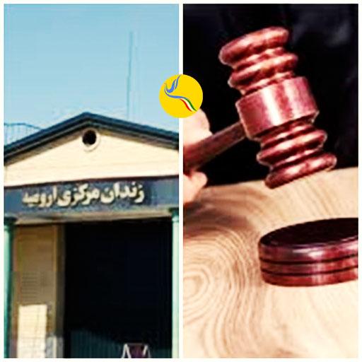 صدور حکم بیست سال حبس برای چهار شهروند بوکانی