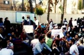 تجمع صدها نفر از دانشجویان دانشگاههای تهران