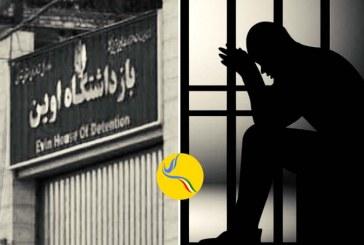 اعمال فشار و تهدید محمد مهاجر، فعال تلگرامی، در زندان اوین
