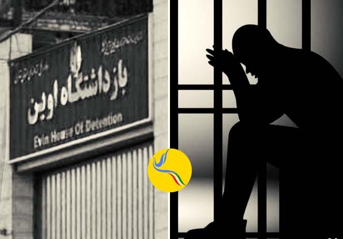 بلاتکلیفی یک استاد دانشگاه در بند هشت زندان اوین
