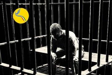 اعتصاب غذای یک زندانی سیاسی در زندان مرکزی اردبیل