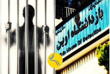 مخالفت با آزادی مشروط سعید جوکار؛ زندانی سیاسی محبوس در اوین