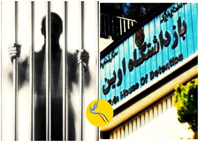 اعتصاب غذای یک زندانی عقیدتی در بند ۲۰۹ زندان اوین