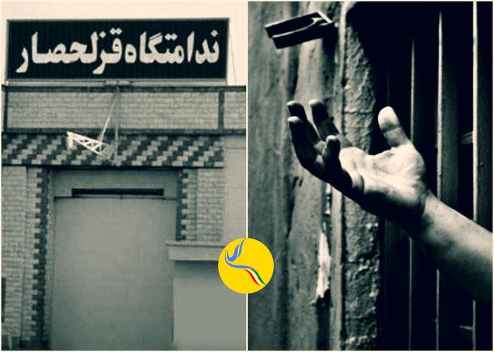 خودکشی یک زندانی در زندان قزلحصار