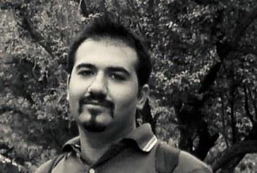 اعتصاب غذای سهیل عربی در اعتراض به فشارهای اعمالشده از سوی نیروهای سپاه بر خانوادهاش
