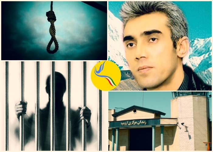 گزارشی از وضعیت دو زندانی سیاسی محکوم به اعدام در زندان ارومیه