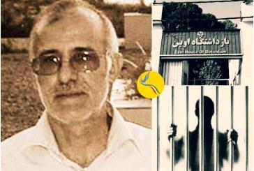 تداوم حبس علی معزی در قرنطینه بند چهار زندان اوین