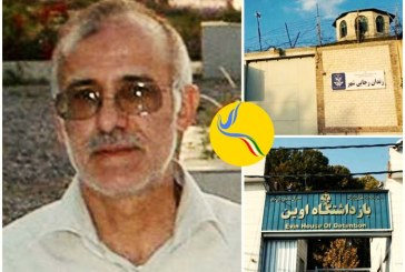 انتقال علی معزی از رجایی شهر به بند چهار زندان اوین