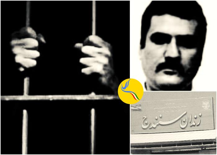 عمر کریمشریف؛ زندانی امنیتی تبعه عراق در شانزدهمین سال حبس محروم از آزادی مشروط