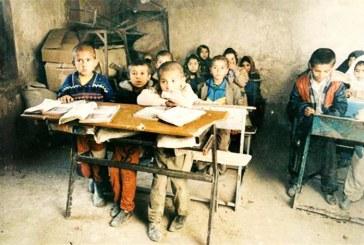سه هزار کلاس درس فرسوده در استان یزد