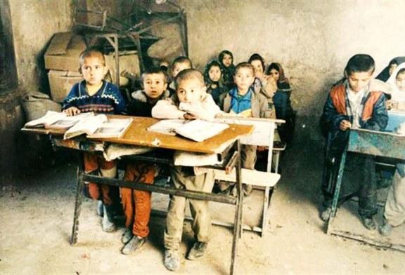 سقفهایی که بر سر دانشآموزان سیستان و بلوچستان فرو میریزد