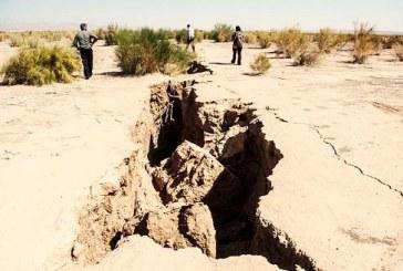 فرونشست دشتهای ایران؛ ورود به وضعیت طبیعی برگشتناپذیر