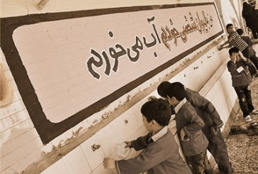 قطعی آب ۴۰ مدرسه در یاسوج به دلیل بدهی