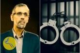 بازداشت محمد مهدوی فر از سوی ماموران دادستانی