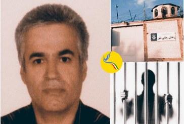 نگهداری مهدی فراحی شاندیز در سلول انفرادی زندان رجایی شهر