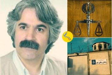 تشکیل دادگاه برای مهدی فراحیشاندیز، زندانی سیاسی محبوس در زندان رجاییشهر