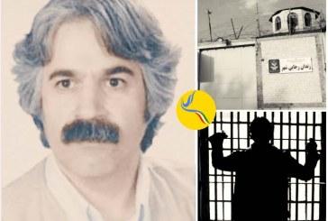 مهدی فراحی شاندیز؛ انتقال از بند چهار به مکانی نامعلوم/ بی خبری از وضعیت وی