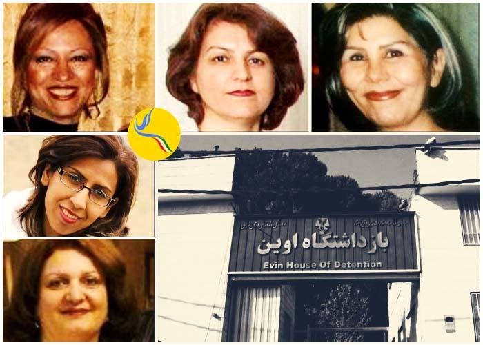 گزارشی از وضعیت پنج شهروند بهایی محبوس در بند نسوان اوین