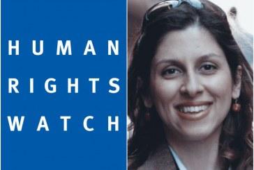 دیده بان حقوق بشر: محکومیت راتکلیف با اتهاماتی مبهم هیچگونه شباهتی به یک محاکمۀ عادلانه ندارد