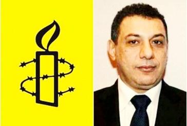عفو بینالملل خواستار اقدامی فوری در خصوص وضعیت نزار زکا در زندان اوین شد