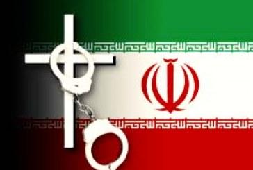بازداشت شهروندان مسیحی در شهرهای تهران، ری و پردیس