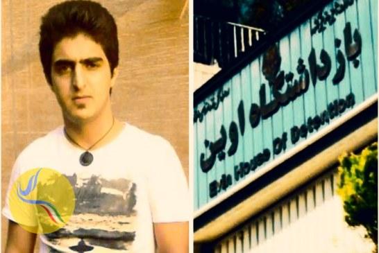 انتقال پویا حسین پناهی به زندان اوین